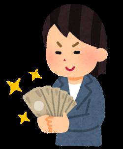 デスクワークブログの収入源