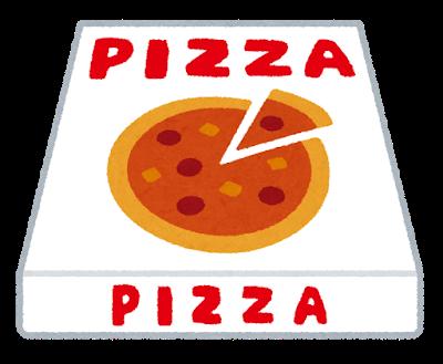 ピザ商品レビュー