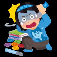 アニメブログのデメリット